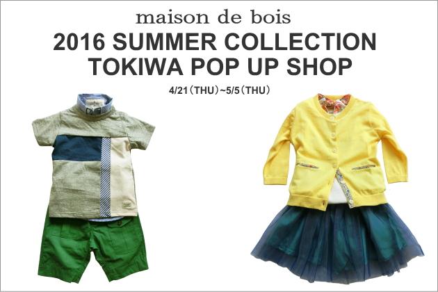 トキハ本店 pop up shop