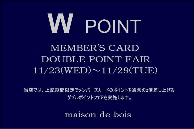 w-point-fair