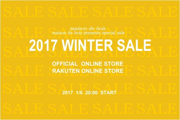 onlinestore-sale-banner