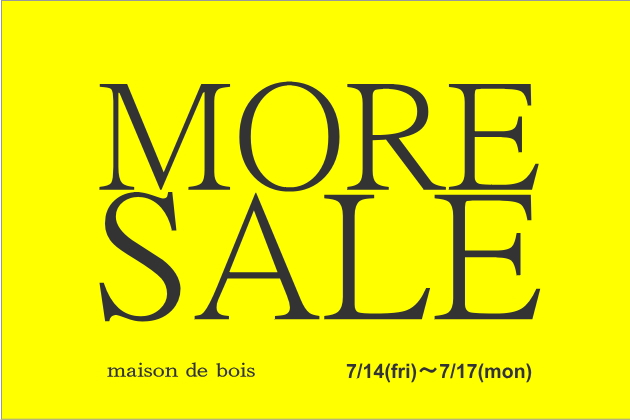 summer more sale