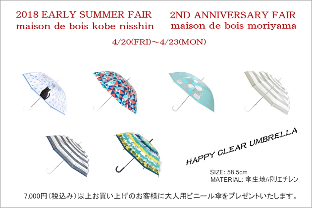 early summer fair
