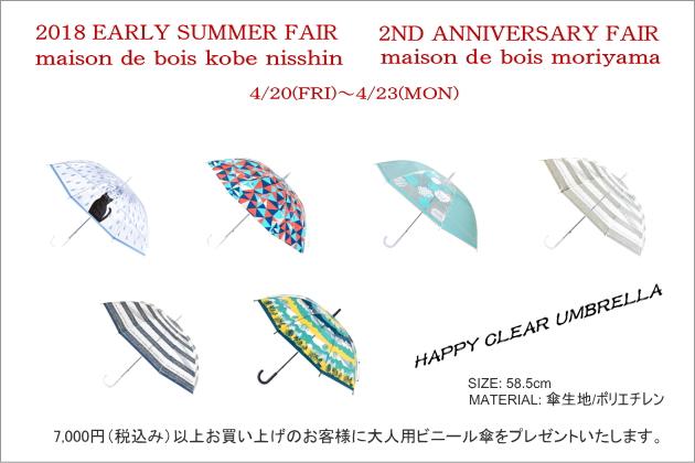 early summer fair