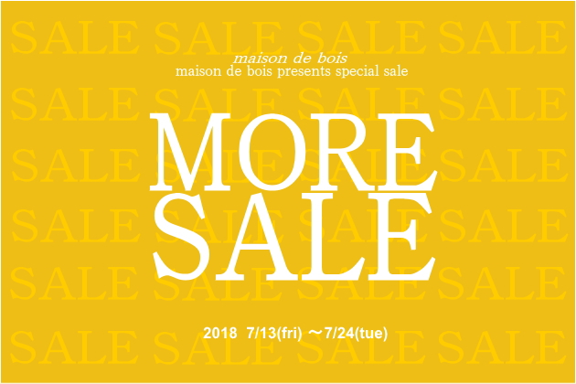 2018 SS MORE SALE