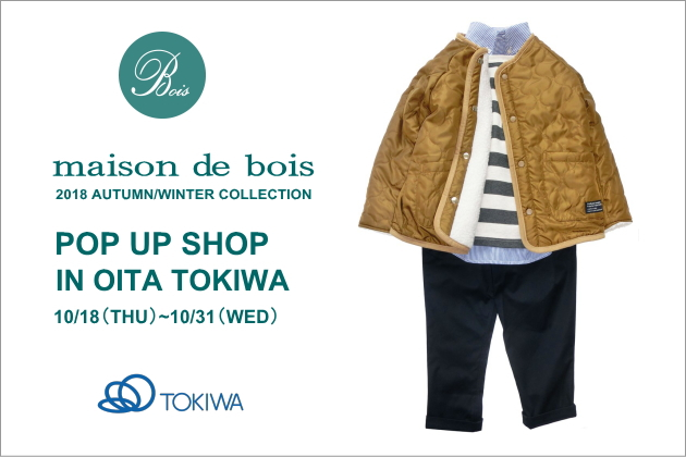 tokiwa pop up