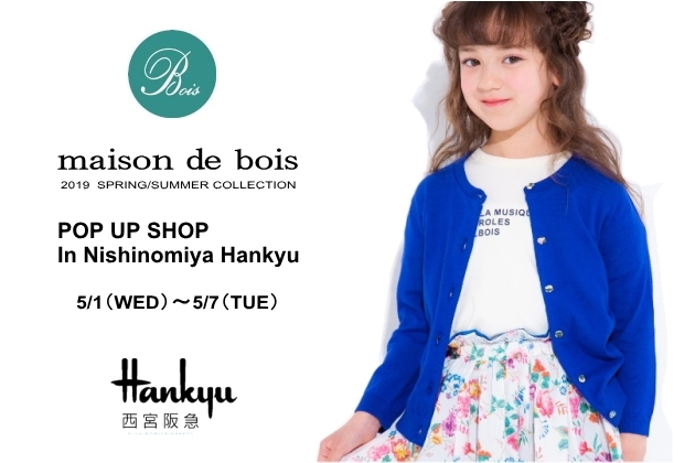 nisinomiya hankyu pop-up