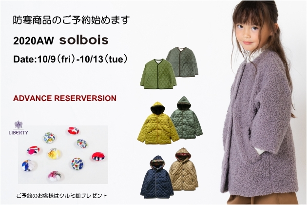 aw jacket coat reserve