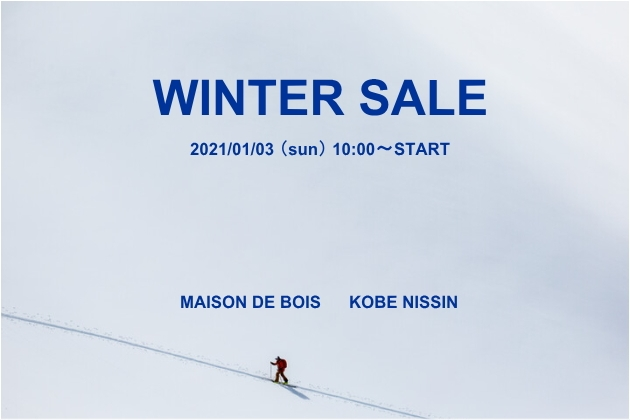 2020winter sale