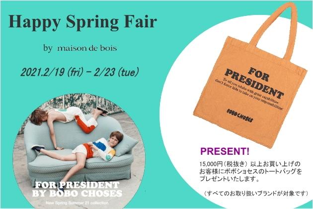 2021 spring fair