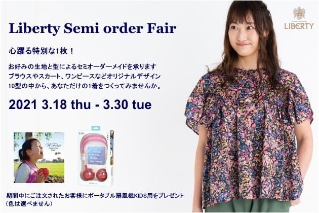 semi order fair