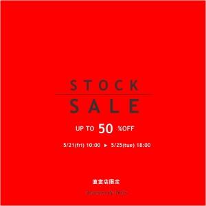 stocksale_banner