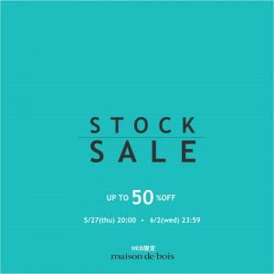 online stock sale