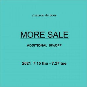 21ss more sale